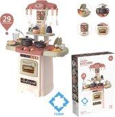Keuken Spelen | Speelgoed Kinderen - Keuken | Speelgoed Keuken – Interactief | Keukentje Speelgoed  – 70x50x25 cm - Beige