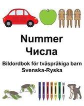 Svenska-Ryska Nummer/Числа Bildordbok foer tvasprakiga barn