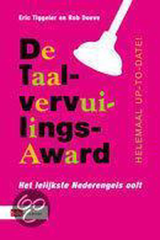 De Taalvervuilings-Award - Eric Tiggeler  