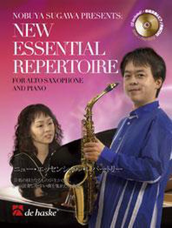 New Essential Repertoire - N. Sugawa | Fthsonline.com