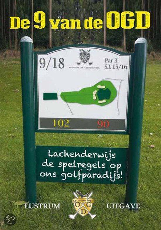 De 9 golf holes van de OGD - Ger Koreman | Readingchampions.org.uk
