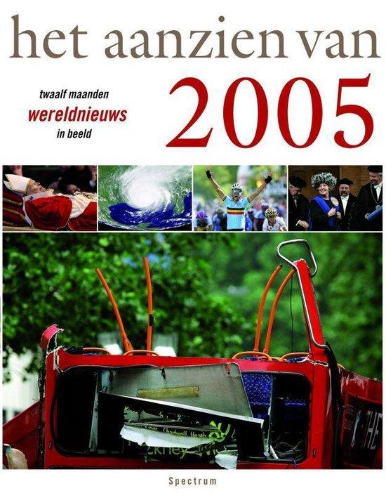 Het aanzien van 2005 - Han van Bree |