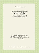Russian Portraits of the XVIII and XIX Centuries. Volume 2