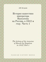 The History of the Invasion of Russia by Napoleon in 1812. Part 1