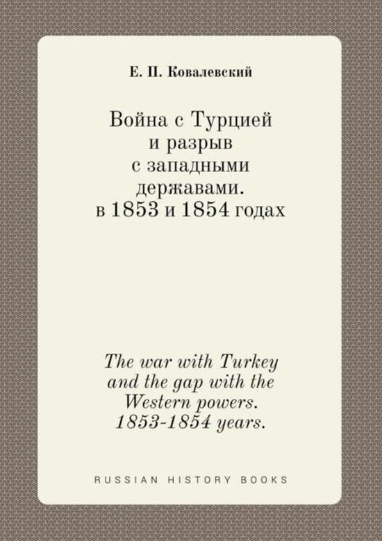The War with Turkey and the Gap with the Western Powers. 1853-1854 Years.