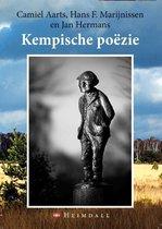 Heimdall - Kempische poëzie