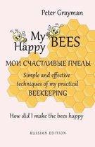 My Happy Bees Russian Edition
