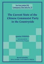 Current State Of The Chinese Communist Party In The Countryside, The