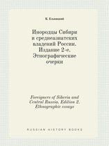 Foreigners of Siberia and Central Russia. Edition 2. Ethnographic Essays