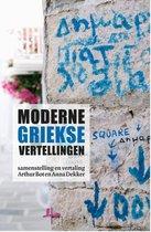 Moderne Griekse vertellingen