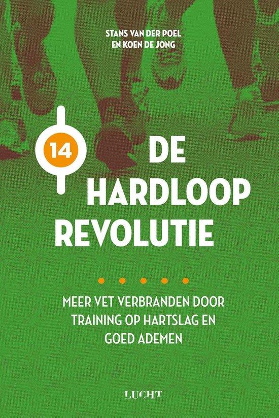 Boek cover De hardlooprevolutie van Stans van der Poel (Onbekend)