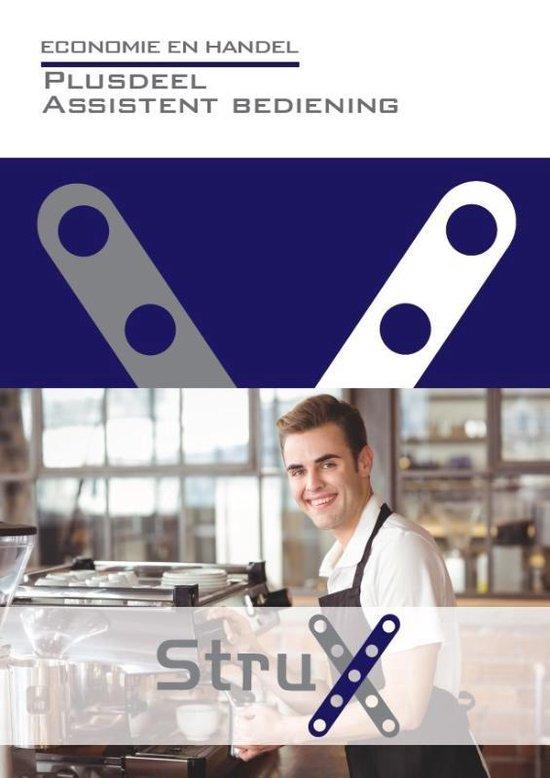 StruX - Economie en handel Plusdeel assistent bediening - Wout Verveer | Fthsonline.com