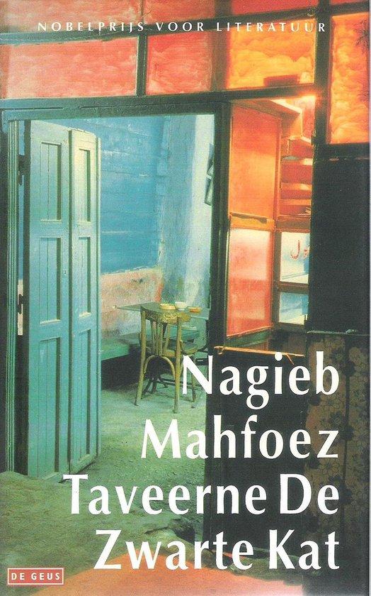 Taveerne De Zwarte Kat - Nagieb Mahfoez | Readingchampions.org.uk