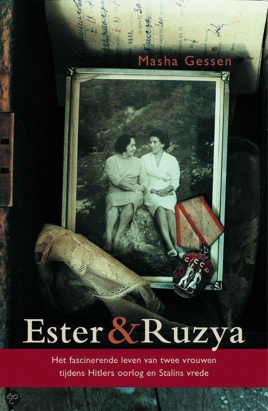 Ester & Ruzya - Massimiliano Frezzato | Fthsonline.com