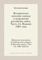 Historical Description of Clothing and Weapons of Russian Armies. Part 14