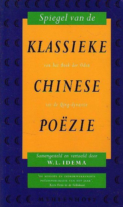 (Spiegel van de Klassieke)Chinese poezie - Spiegel |