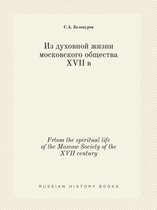 Frtom the Spiritual Life of the Moscow Society of the XVII Century