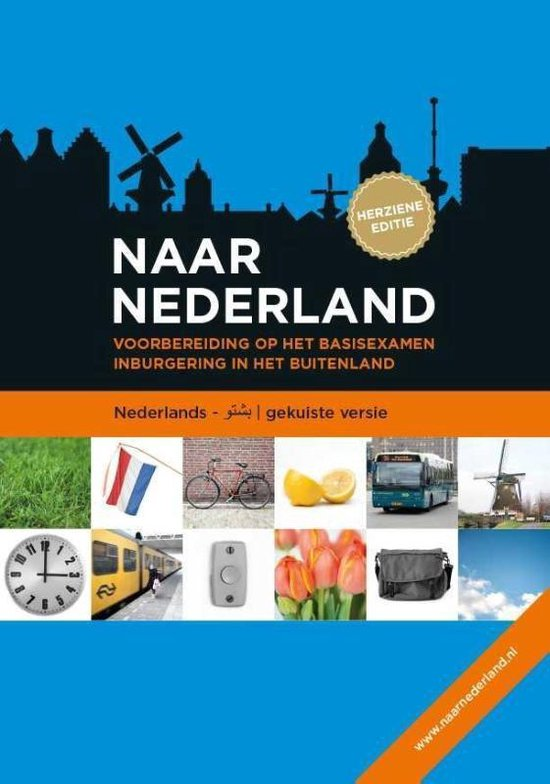 Naar Nederland Nederlands-Pashto - none |