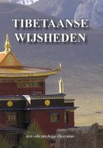 Boek cover Tibetaanse wijsheden van H. Keizer