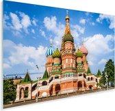 Rode Plein in Moskou zijaanzicht Plexiglas 60x40 cm - Foto print op Glas (Plexiglas wanddecoratie)