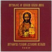 Anthology Of Russian  Sacred Music