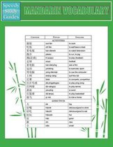 Mandarin Vocabulary (Speedy Study Guides