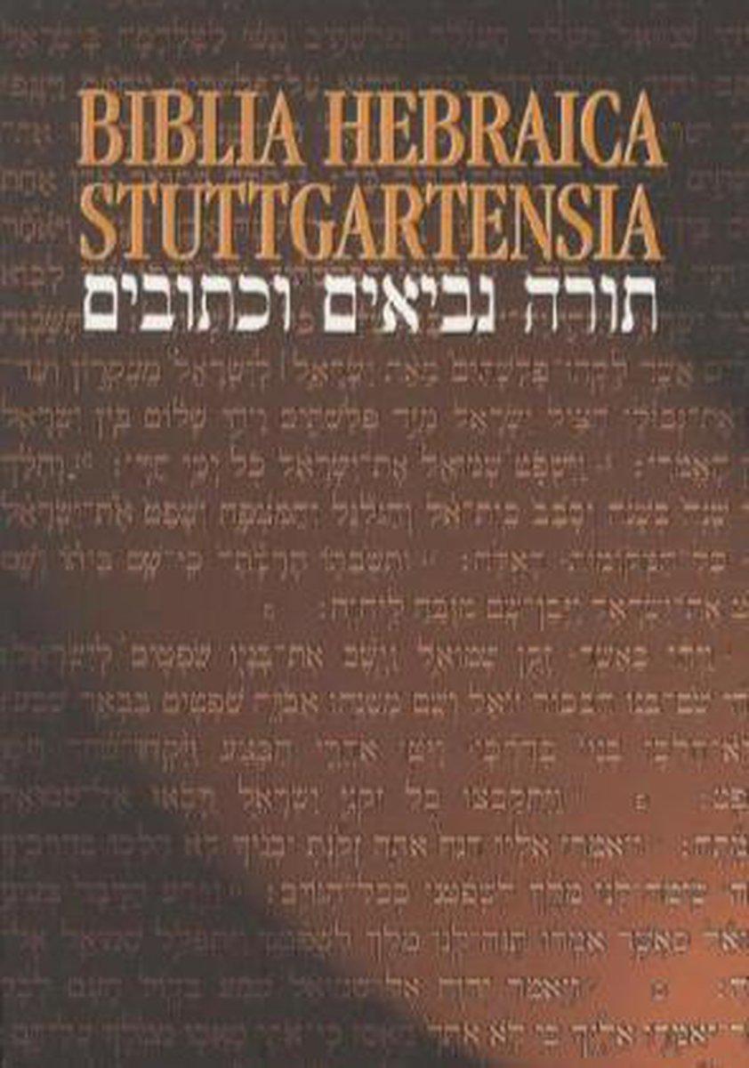 Biblia Hebraica Paperback - Bible Society