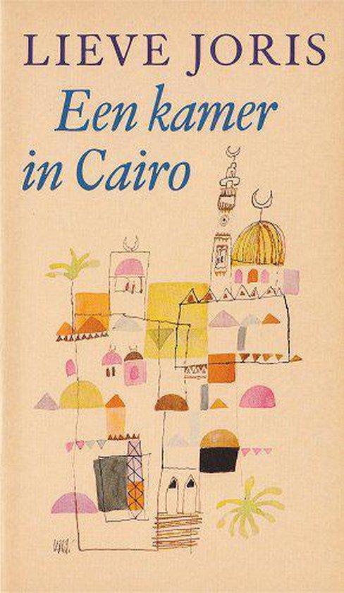 Kamer in cairo - Lieve Joris |