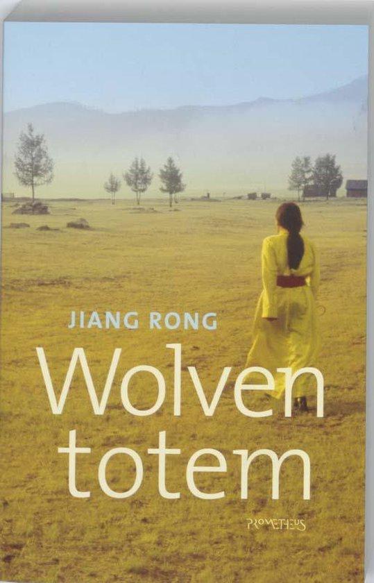 Wolventotem - Jiang Rong |