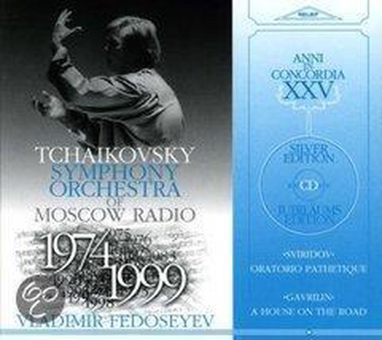 1974-1999 Moscow Radio Or