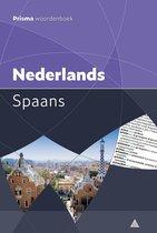 Boek cover Prisma woordenboek Nederlands-Spaans van Vosters (Paperback)