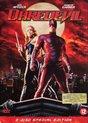 Daredevil (2DVD) (Special Edition)
