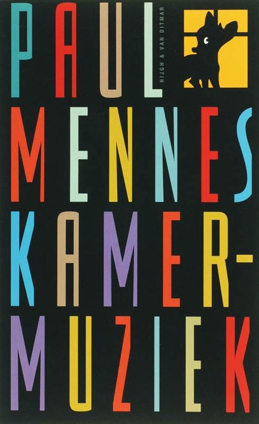 Kamermuziek - Paul Mennes  
