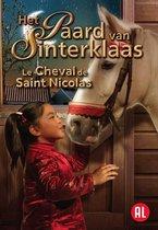 Paard van Sinterklaas, Het