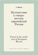 Travel to the North-East of European Russia