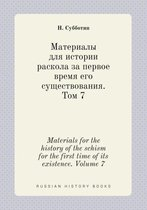 Materials for the History of the Schism for the First Time of Its Existence. Volume 7