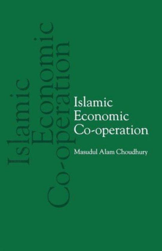 Islamic Economic Co-operation