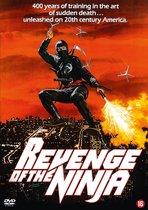 Movie - Revenge Of The Ninja