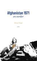 Afghanistan 1971 en verder