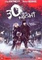 30 Days Of Night (2DVD)(Steelbook)