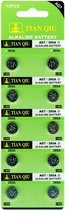 Ag 7 batterijen |Strip 10 stuks (ook bekend als AG7, LR926, G7, LR57, 195, 395) knoopcel batterijen