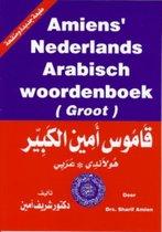 Boek cover Amiens Nederlands Arabisch woordenboek van Sharif Amien