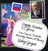 5 Operas (Collectors Edition)