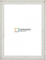 Fotolijst Barok Wit - Fotomaat 15x15 - Ontspiegeld Glas - Art.nr. 218-713