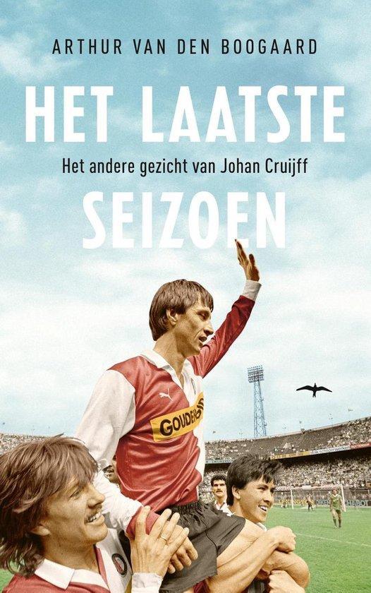 Het laatste seizoen - Arthur van den Boogaard |