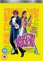 Austin Powers International Man Of Mystery (Import)