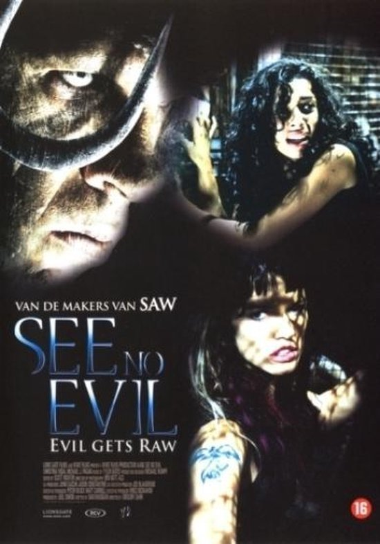 Cover van de film 'See No Evil'