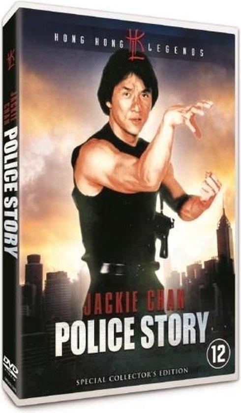 Cover van de film 'Police Story'