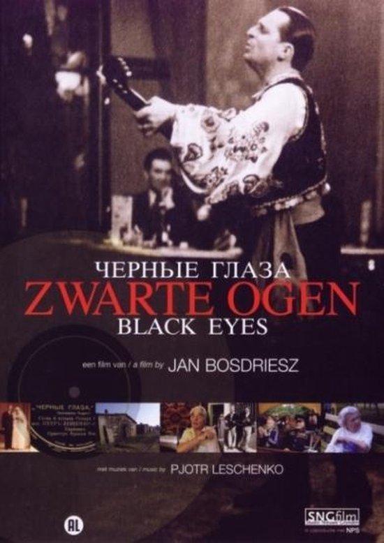 Cover van de film 'Zwarte Ogen'
