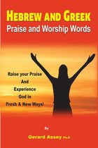 Hebrew and Greek Praise and Worship Words